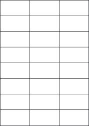 Cream Labels, 24 Per Sheet, 70 x 37.12mm