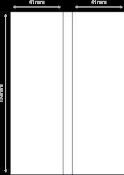 Franking Labels, 2 Paper Labels Per Sheet, 152 x 41mm, LPPBD1
